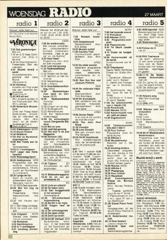 1985-03-radio-0027.JPG