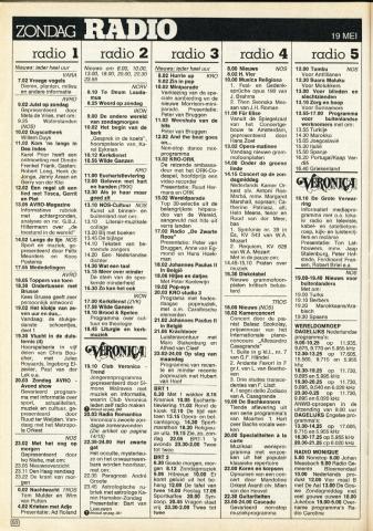 1985-05-radio-0019.JPG