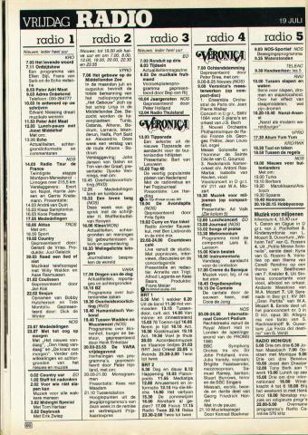 1985-07-radio-0019.JPG