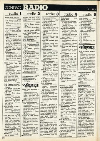 1985-07-radio-0021.JPG
