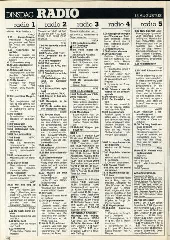 1985-08-radio-0013.JPG