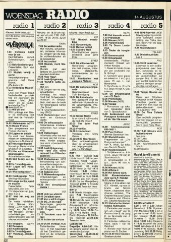 1985-08-radio-0014.JPG