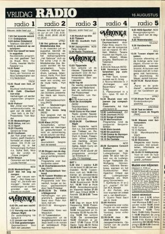 1985-08-radio-0016.JPG