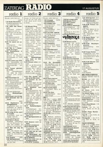 1985-08-radio-0017.JPG