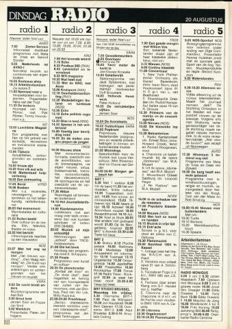 1985-08-radio-0020.JPG