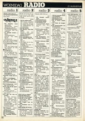 1985-08-radio-0021.JPG