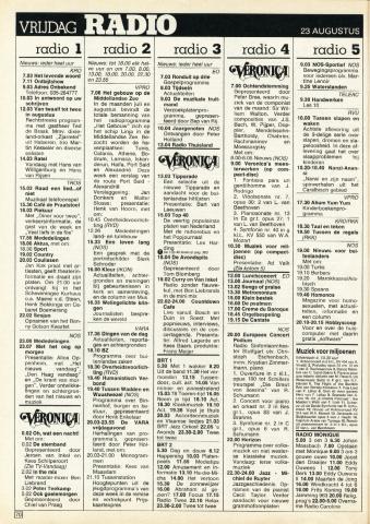 1985-08-radio-0023.JPG