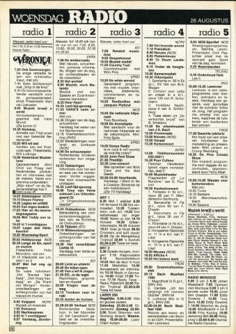 1985-08-radio-0028.JPG