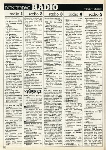 1985-09-radio-0019.JPG