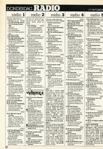 1985-10-radio-0017.JPG