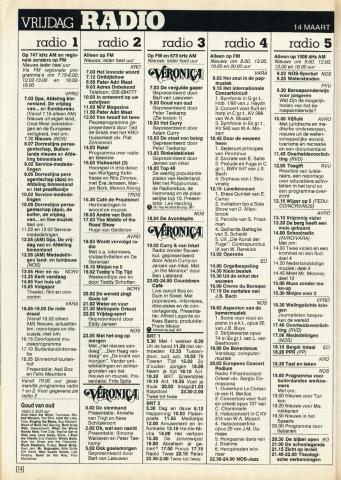 1986-03-radio-0014.JPG