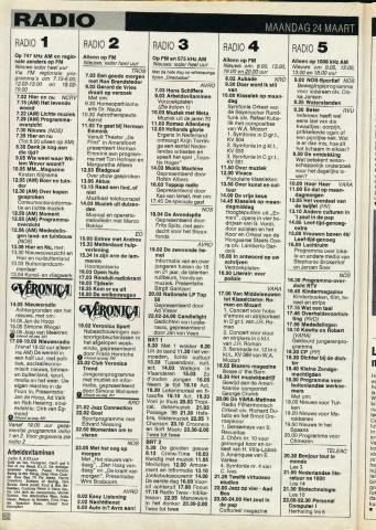 1986-03-radio-0024.JPG