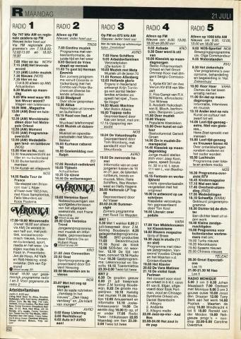 1986-07-radio-0021.JPG