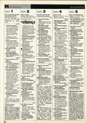 1986-08-radio-0013.JPG