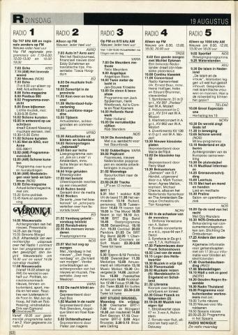 1986-08-radio-0019.JPG