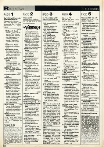 1986-08-radio-0020.JPG