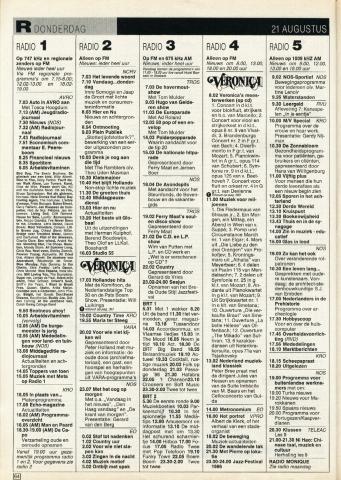 1986-08-radio-0021.JPG
