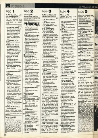 1986-08-radio-0027.JPG