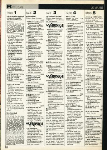 1987-03-radio-0020.JPG