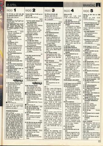 1988-04-radio-0025.JPG