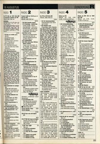 1988-08-radio-0018.JPG