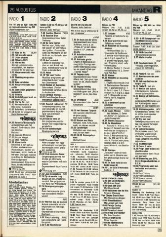 1988-08-radio-0029.JPG