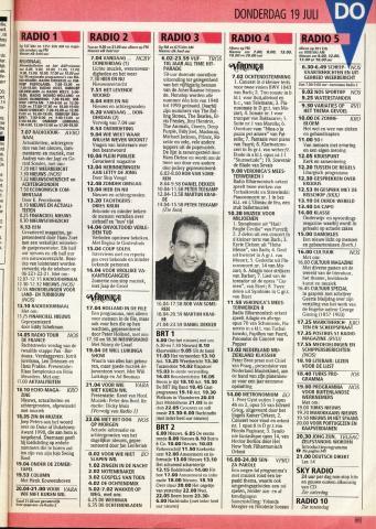 1990-07-radio-0019.JPG