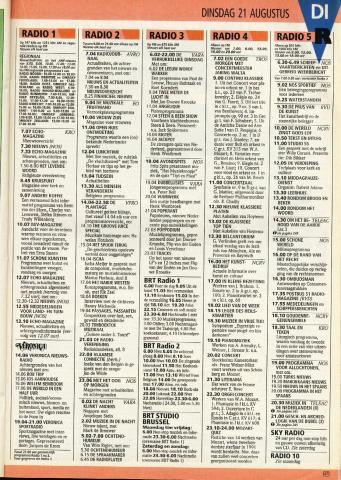 1990-08-radio-0021.JPG