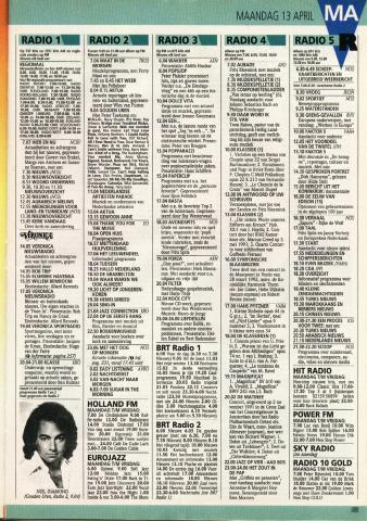 1992-VOO-radio-04-0013.JPG