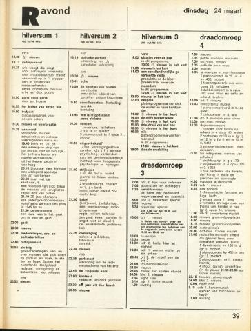 VPRO-1970-radio-03-0048.JPG