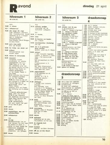 VPRO-1970-radio-04-0042.JPG