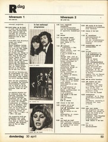 VPRO-1970-radio-04-0059.JPG