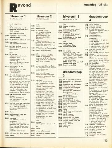 VPRO-1970-radio-10-0052.JPG