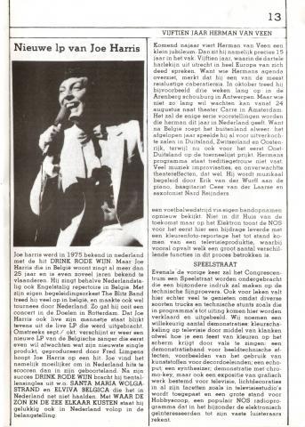 Delmare-MuziekWeek-19820828-0016.jpg