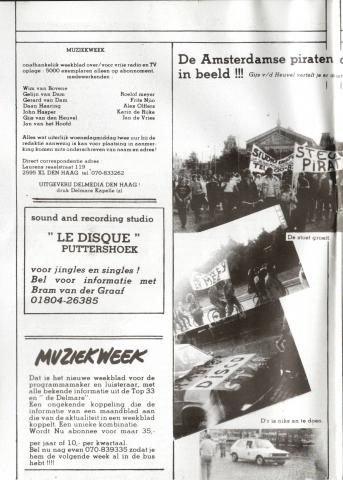 Delmare-MuziekWeek-19820904-0020.jpg