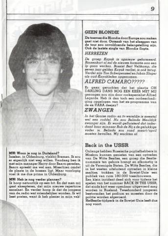 Delmare-MuziekWeek-19821016-nr91-0016.jpg