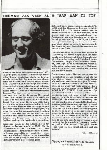 Delmare-MuziekWeek-19821106-nr94-0016.jpg