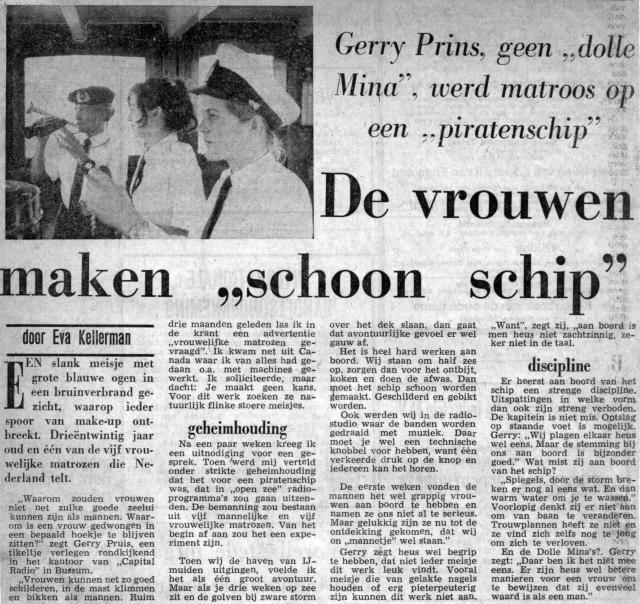 197006_Capitol_Gerry_Prins.jpg
