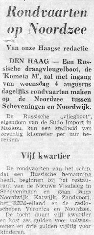 19710731_AD_rondvaarten.jpg