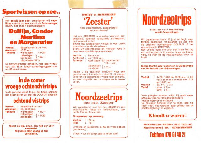 1973_Rederij_Vrolijk2.jpg