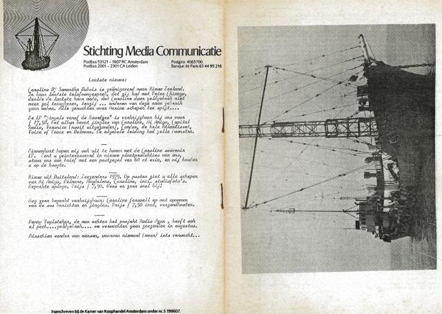 SMC 1978