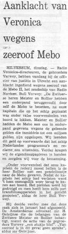 1971_Veronica zeeroof MEBO.jpg