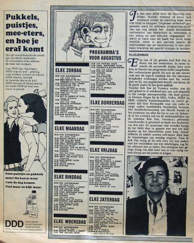 1971-08 Muziek Expres_Rob_Out01.jpg