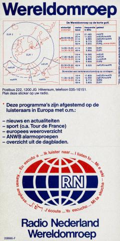 1982_Radio Nederland Wereldomroep.jpg