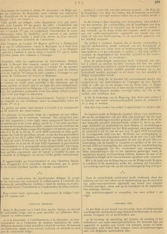 19620613_Belgische radiotelegraafiewetgeving 09.jpg