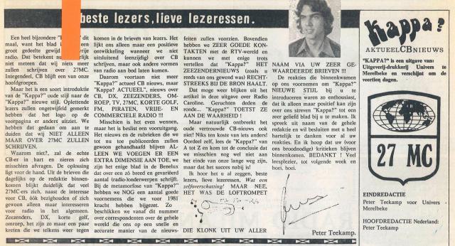 198106 Kappa Peter Teekamp.jpg
