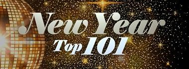 'Happy New Year' nummer 1 in Sky Radio New Year Top 101