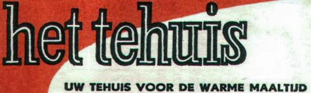 Column Hans Knot: Ontspanningsruimten in de jaren zestig en zeventig vorige eeuw