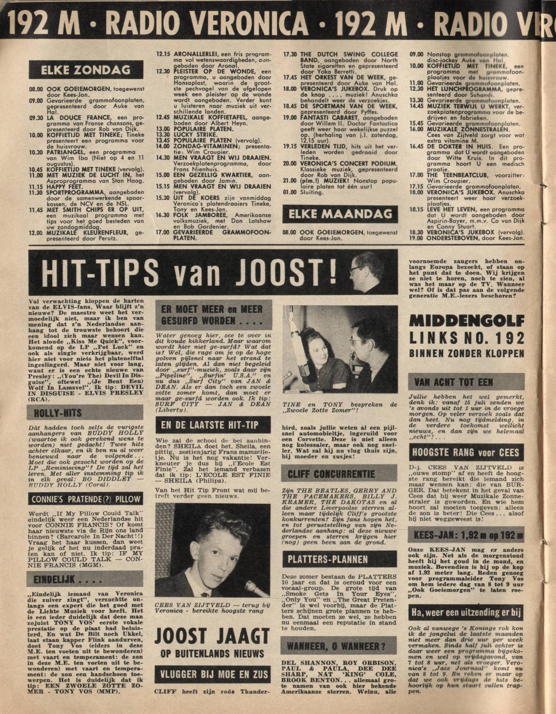 MuziekExpres-196308-1.jpg
