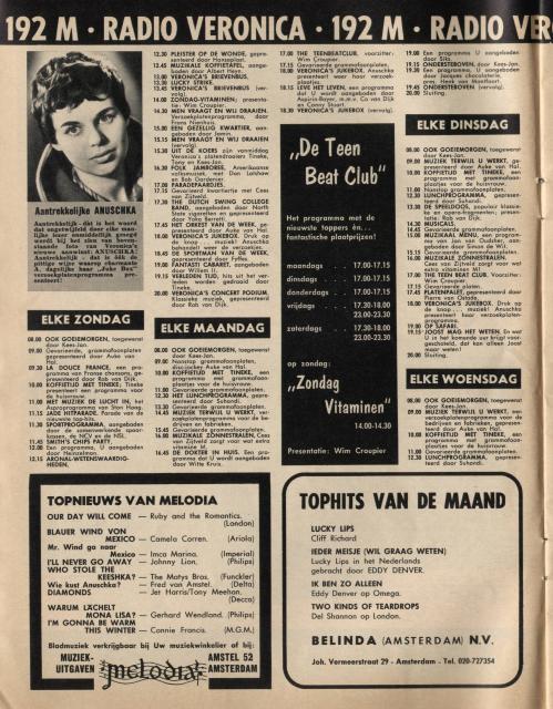 MuziekExpres-196307-1.jpg